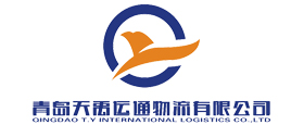 QINGDAO T.Y INTERNATIONAL LOGISTICS CO.,LTD